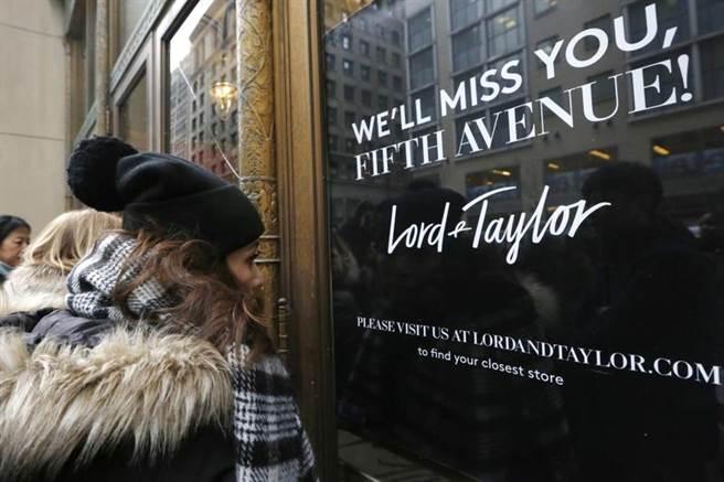 美國最古老精品百貨公司Lord & Taylor,宣告破產。圖/美聯社