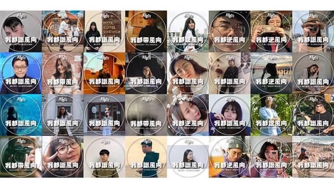 網絡聲量全國第四名的中國文化大學廣告學系為了籌辦明年第 32屆畢業展,已公佈了年度畢業展主軸「辨風向」( WINiD)及設計CI。(文化廣告提供)