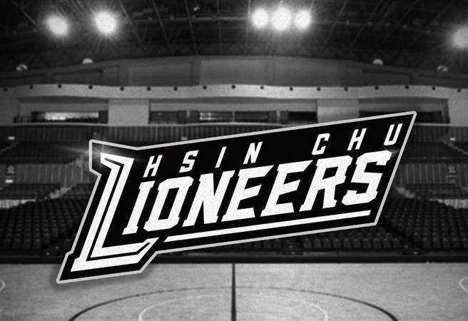 全新球隊新竹攻城獅的LOGO公開了。(取自新竹攻城獅臉書粉絲團)