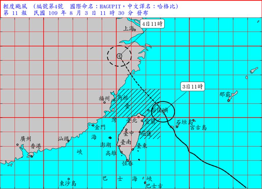 氣象局持續發布海上颱風警報。(氣象局)