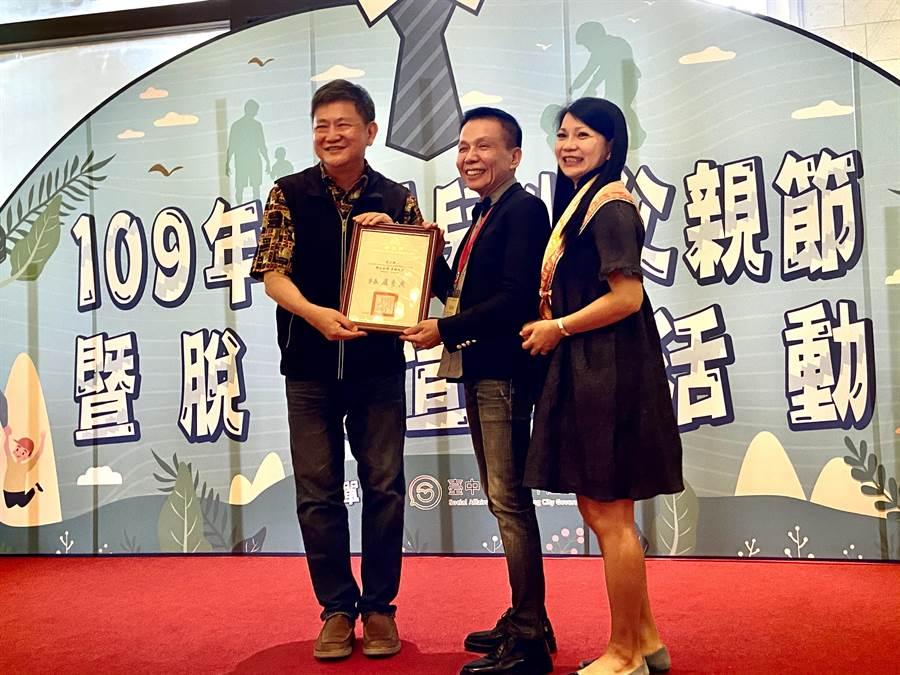 台中市社會局長彭懷真(左)代表市長盧秀燕頒贈藍爸爸感謝狀,希望拋磚引玉,號召更多善心人士投入公益服務,期許「人人成為守護孩子的天使」。(盧金足攝)