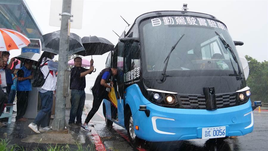 淡水自動駕駛電動巴士今天大雨中上路 (交通局提供/戴上容新北傳真)
