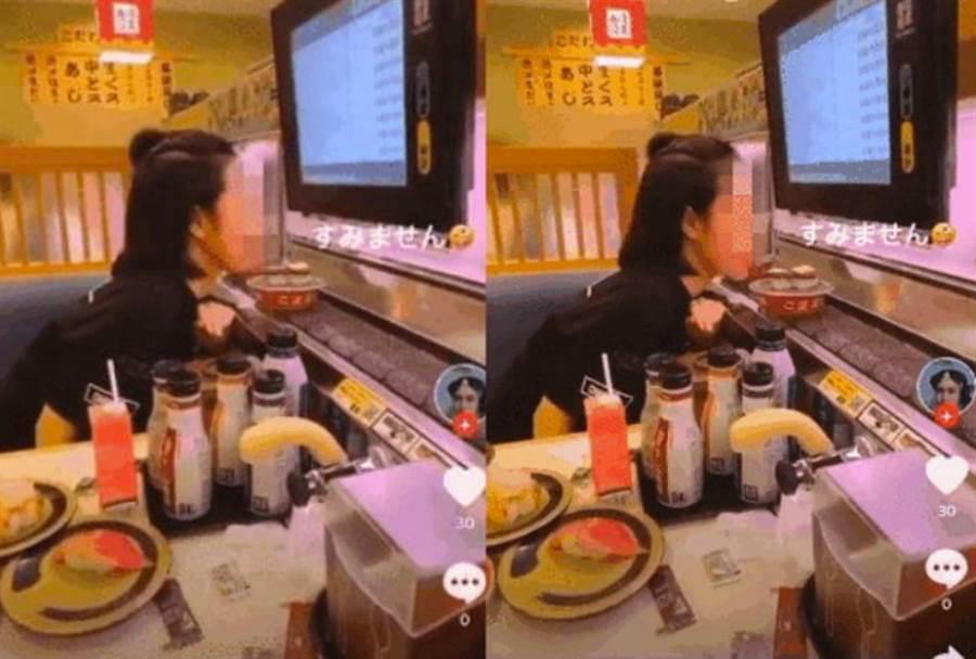 越南女留學生伸舌頭舔台上壽司(圖片取自/Zing News)