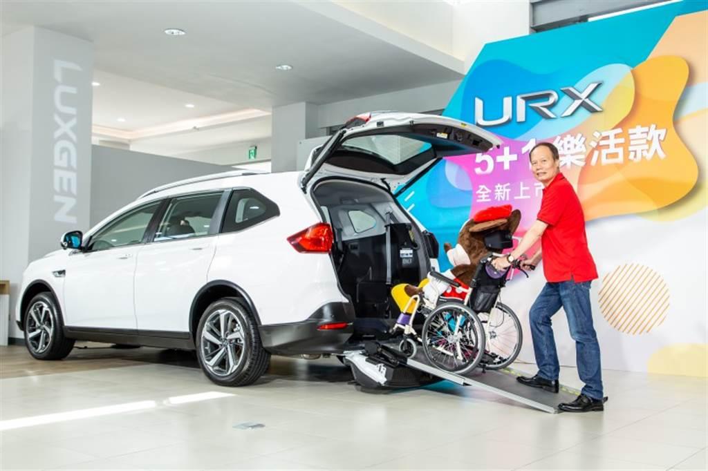 LUXGEN創新高齡移動服務通用設計 榮獲德國iF設計大獎肯定!