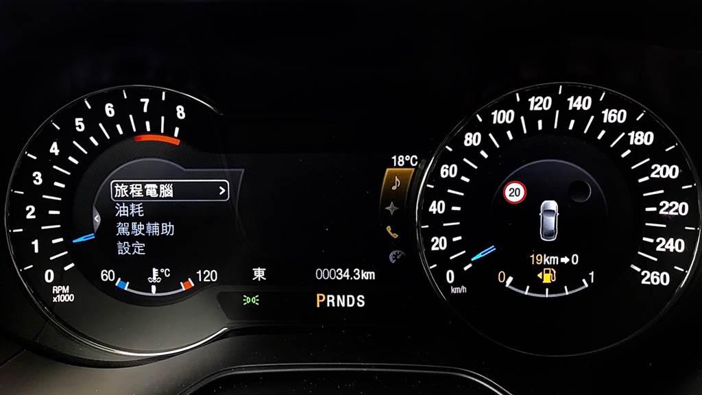 New Ford Mondeo珍藏型搭載Ford Co-Pilot360 Technology全方位智駕領航科技並領先同級導入TSR道路標誌識別輔助系統保障駕駛者與乘客的行車安全