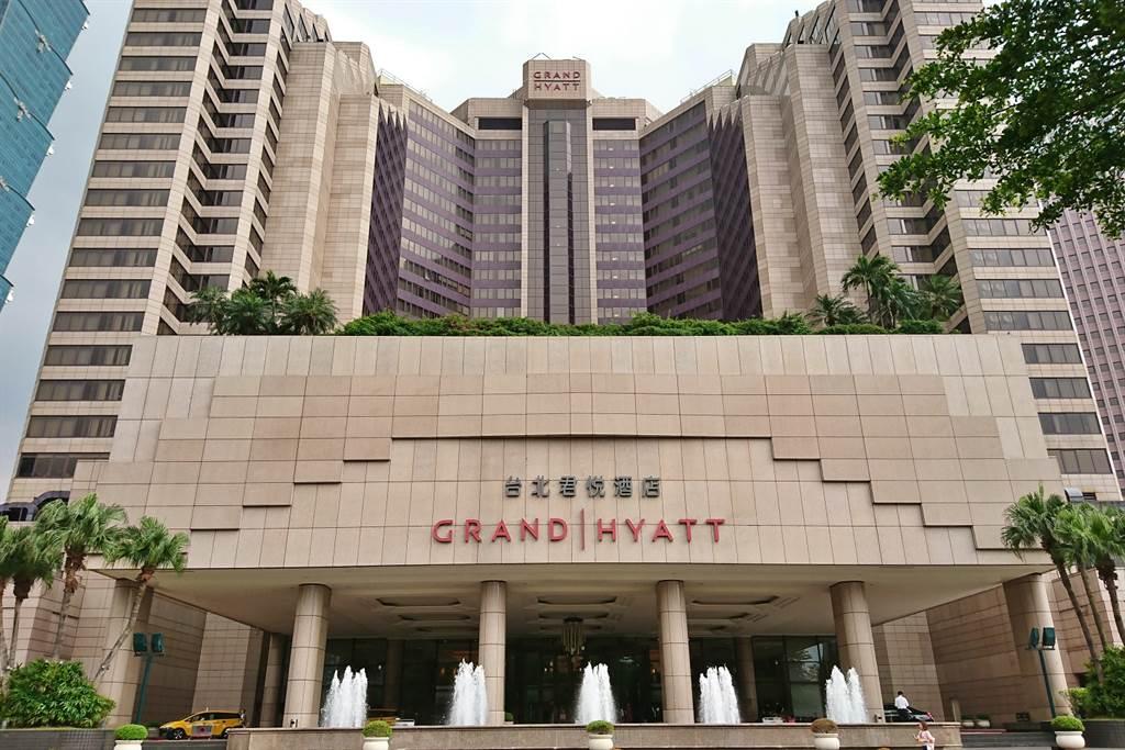 台北君悅酒店。(記者林資傑攝)