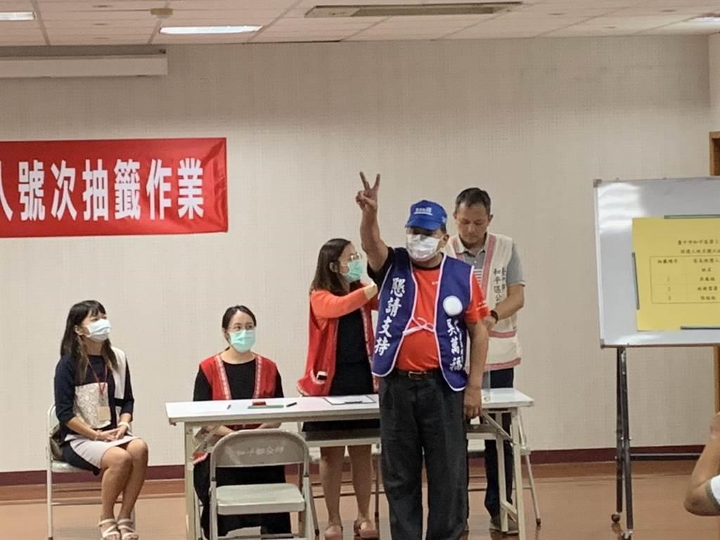 投入台中市和平區長補選的吳萬福抽中2號。(民眾提供/王文吉台中傳真)