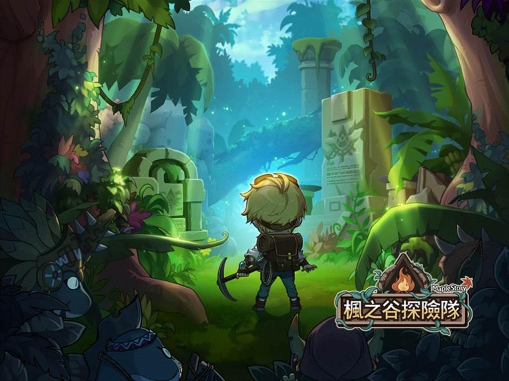 《新楓之谷》全新海外新系統「楓之谷探險隊」。(圖/遊戲橘子提供)