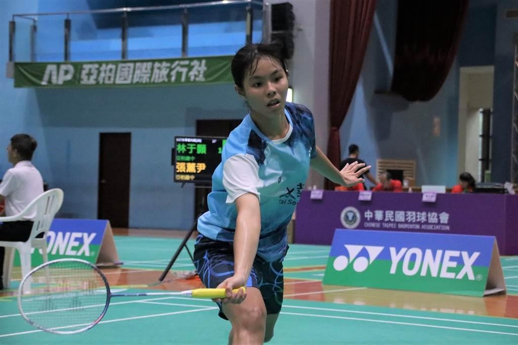 2020第二次全國青少年羽球分齡排名賽,U17女單冠軍是亞柏雄中林于顥。(中華羽協提供)