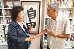 陳菊今行程滿檔  下午拜訪銅鑼灣書店  臉書寫下致自由