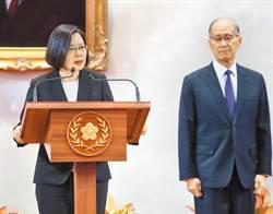 火速敲定李大維接府秘書長 港媒分析喊:跟過去蔡個性不一樣