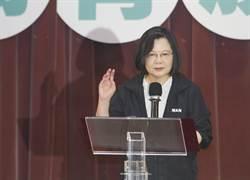 年輕幹部列隊恭迎 蔡英文:這不是民進黨傳統