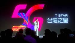 台灣之星5G開台 年底拚人口密集區覆蓋率80%