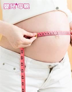 要不要「瘦孕」?孕期體重控制這樣做才對!