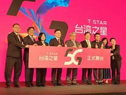 電信三雄挫了!台灣之星5G吃到飽999元起 價格殺最低