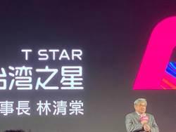 《科技》台灣之星5G開台 誓言6~8年要賺錢