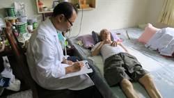 彰化醫院推中醫到宅看診 民眾驚呼看病也能「外帶」