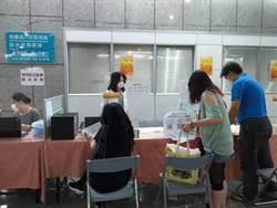補助失業勞工子女就學 北市勞動局即日起受理申請