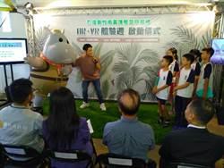 遊台灣學英語APP 全市都是英語智慧學習村