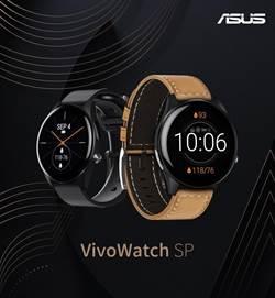 華碩健康監測+智慧手錶ASUS VivoWatch SP首賣