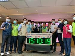 南台灣下半年首場!台南古都馬拉松10月復辦開跑