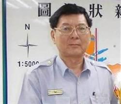 電玩收賄案判16年定讞 警官林振宏堅稱清白 今發監跳愛河
