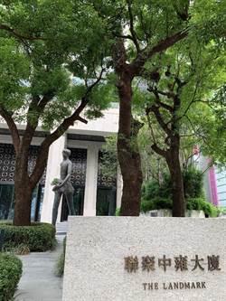 億豐工業11.7億 大手筆買下「聯聚中雍大廈」四層樓