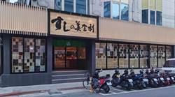 吃起來!日本知名「美登利壽司」7日登台 粉絲敲碗想嘗鮮