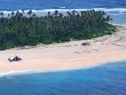 水手漂流荒島 畫SOS成功引來直升機救援