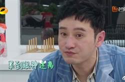 黃曉明脫妝被酸大叔反擊了 42歲真實素顏公開