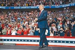 美大選如期舉行 川普牽拖郵寄選票