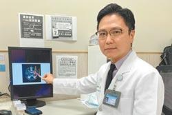 中醫大跨國會診 微創治美病童
