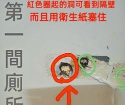 清水服務區中油女廁 現詭異小洞