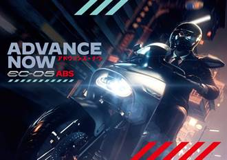 YAMAHA電動機車EC-05 ABS版全新上市