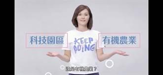 推蘭姆酒產業 李眉蓁拍影片詳述政見