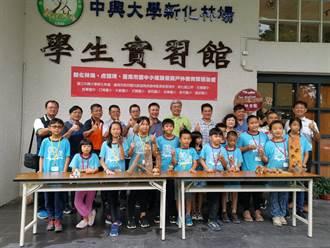 從遊山玩水中學習 台南優質戶外教育策略聯盟啟航