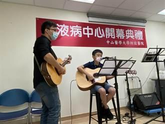 12歲血友病童不怕碰瓷 病友會化身吉他小王子
