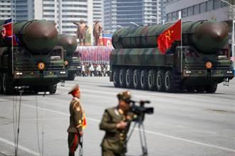 微型化技術出現突破! 北韓擬發展「多彈頭核武」