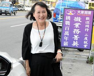 蘇震清遭收押  蘇嘉全妻:相信姪子是清白的