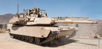 美國陸軍啟動未來戰車研發 預計比M1小而輕