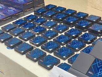 盜版機上盒 18月海撈近4千萬