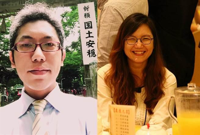 總統府發言人丁允恭(左)、前妻嚴婉玲。(合成圖/摘自丁允恭臉書)
