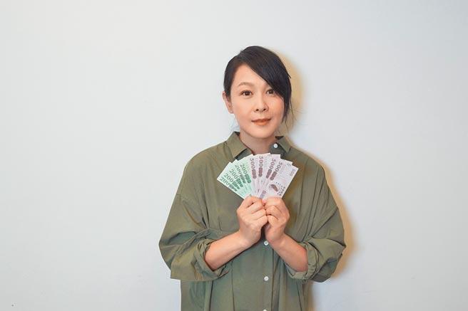 已申領振興三倍券的劉若英,呼籲大家可以用三倍券來做公益。(愛最大慈善光協會提供)