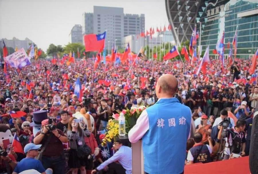 前高雄市長韓國瑜在2019年國慶日,向高雄市民發表演說。(圖/翻攝自 韓國瑜 臉書)