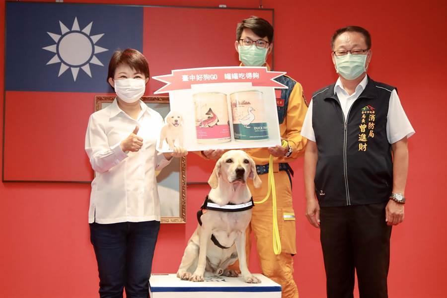 台中市消防局的拉不拉多犬「鐵雄」通過複試,授予2線1星,也是全國第一。(盧金足攝)