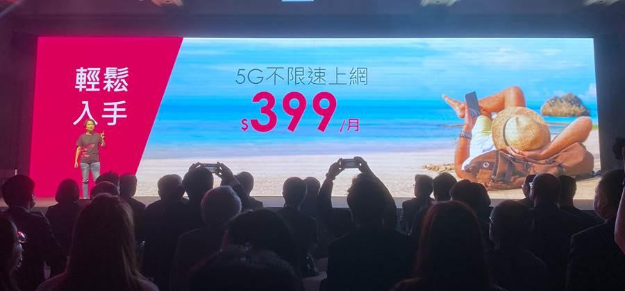 台灣之星5G開台公布資費,月租399就可申辦,入門門檻更低。(黃慧雯攝)