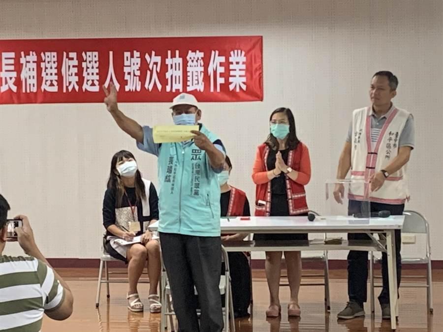 代表台灣民眾黨投入台中市和平區長補選的張瑞紘抽中3號。(民眾提供/王文吉台中傳真)
