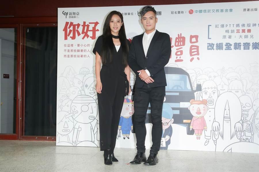 全新歌舞劇《你好,我是接體員》范逸臣、方宥心將飾演一對戀人。(吳松翰攝)