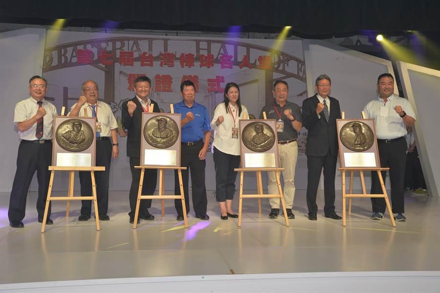 第7屆台灣棒球名人堂4位入堂名人銅雕幕揭幕儀式。(台灣棒球名人堂協會提供/廖德修台北傳真)
