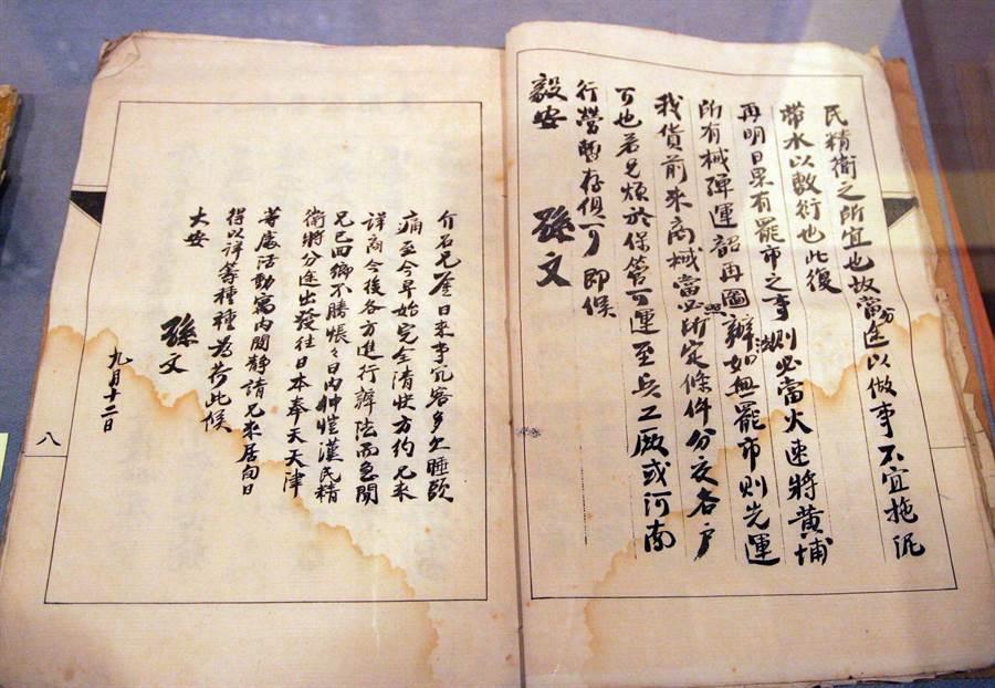 孫中山與蔣介石的信函手札。(中新社資料照片)